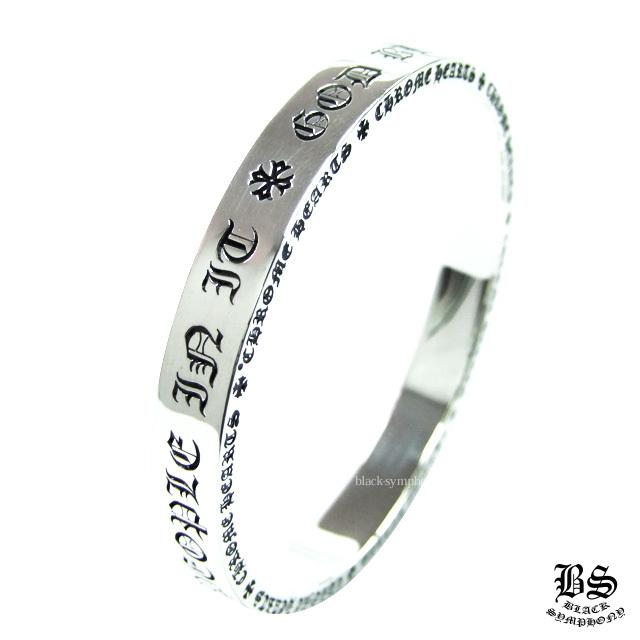 クロムハーツ chrome hearts スペーサーバングル 9mm God Bless The World 税込 ¥144,320