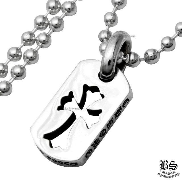 クロムハーツ chrome hearts カットアウトクロスドッグタグ(タイニー) 税込 54,680円