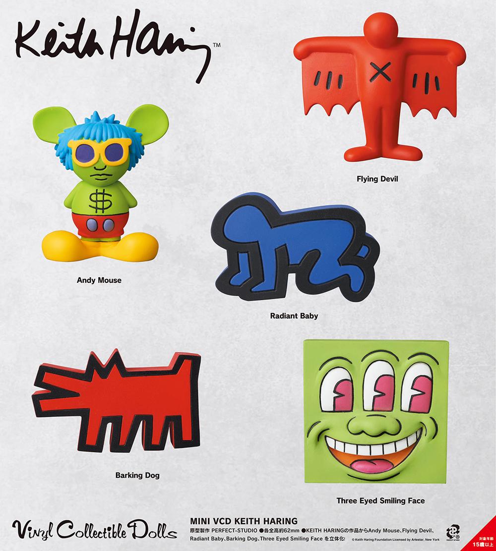 Medicom Toy:mini VCD Keith Haring 1inner box(Blind Box)