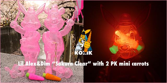 Frank Kozik x BlackBook Toy:A Clockwork Carrot Sakura Clear Lil Alex, Dim(not a set) with mini Carrots