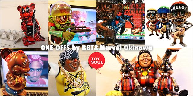 Lowrider SKUM-kun one offs by Marvel Okinawa