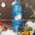 Frank Kozik x BlackBook Toy:Frosty Piggums