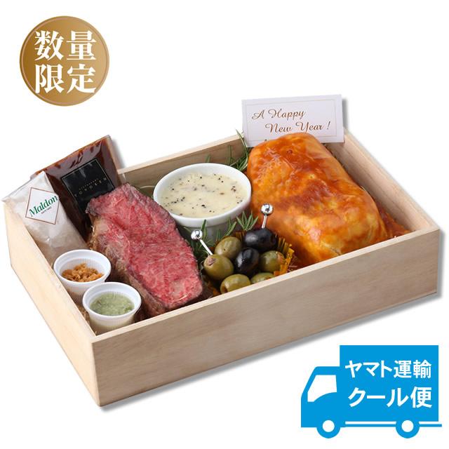 松阪牛のローストビーフ&東洋軒ガランデン