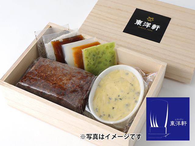 松阪牛ローストビーフ