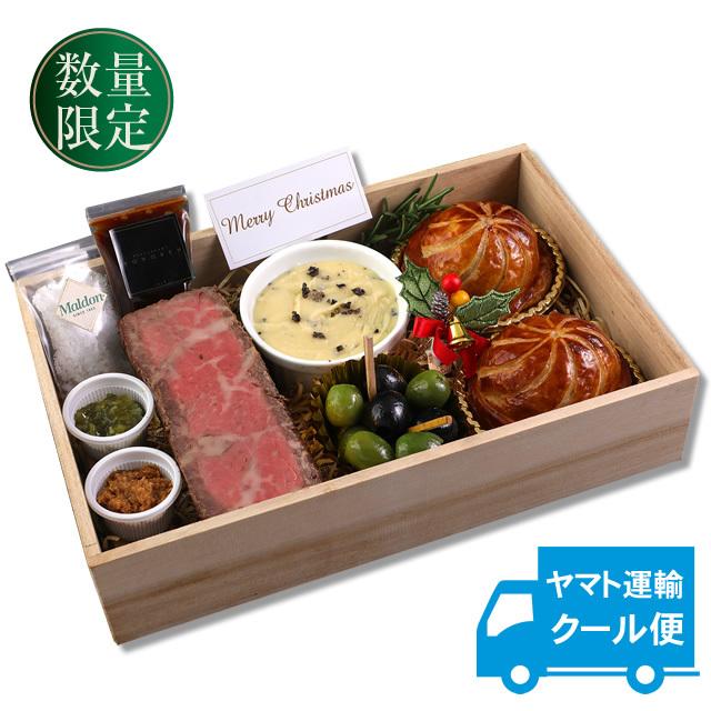 松阪牛のローストビーフ&松阪牛のミートパイ