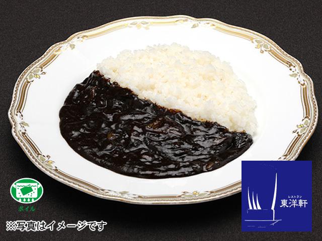 ブラックカレーソース