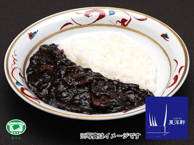 松阪牛ブラックカレーソース