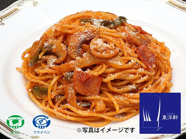 昔懐かしナポリタンスパゲティー