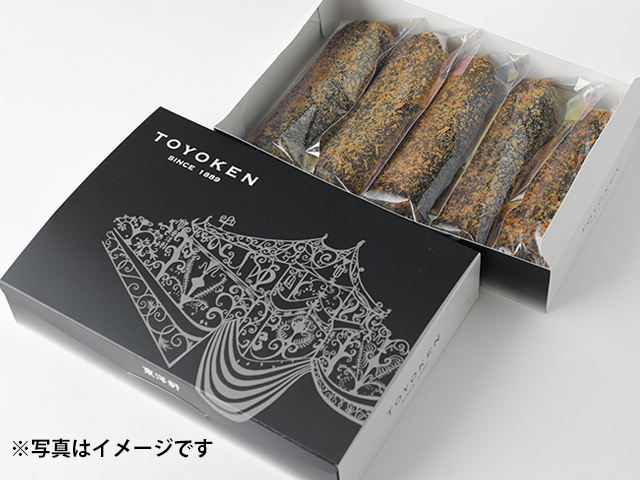 ブラックカレーパン5個セット(化粧箱入り・冷凍)