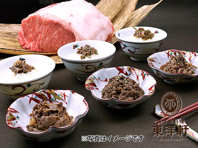 松阪牛しぐれ煮3種セット
