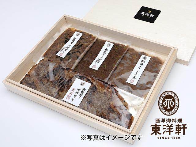 松阪牛しぐれ煮4種セット