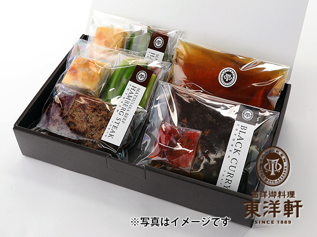 ロイヤルカレー&洋食ギフトセット