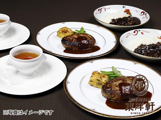 カレー&洋食ギフトセット