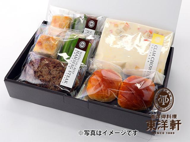 松阪牛ハンバーグ&あさりのチャウダーセット