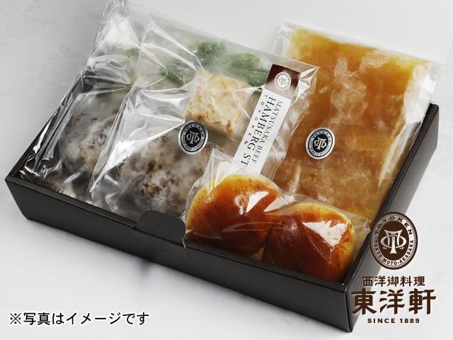 松阪牛ハンバーグギフトセットB