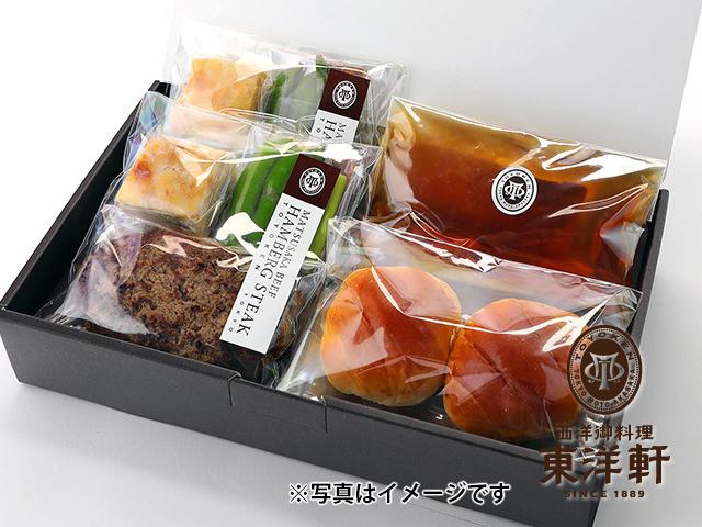 松阪牛ハンバーグ&コンソメスープセット