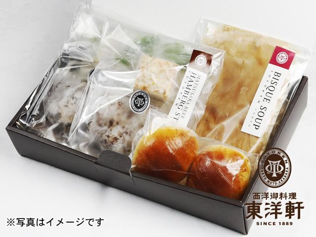 松阪牛ハンバーグギフトセットC