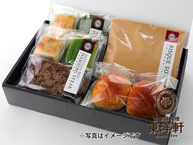 松阪牛ハンバーグ&伊勢海老のクリームスープセット