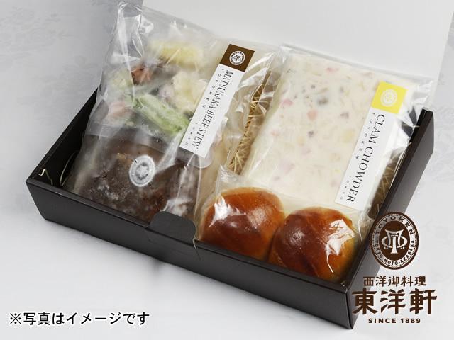 松阪牛ビーフシチューギフトセットA