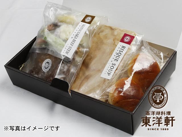松阪牛ビーフシチューギフトセットB
