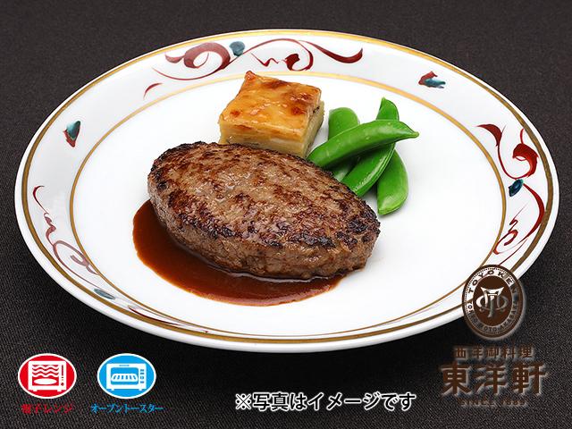 東京店ハンバーグステーキ