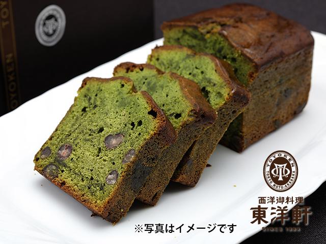 伊勢抹茶と小豆のパウンドケーキ