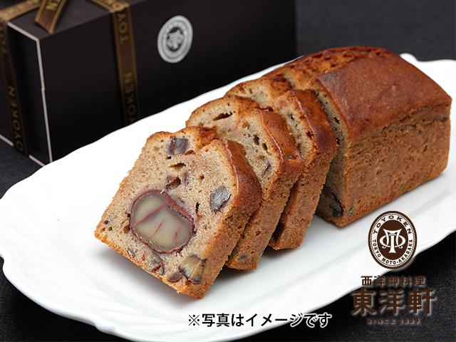 藤原栗園  丹波  銀寄せ栗のパウンドケーキ