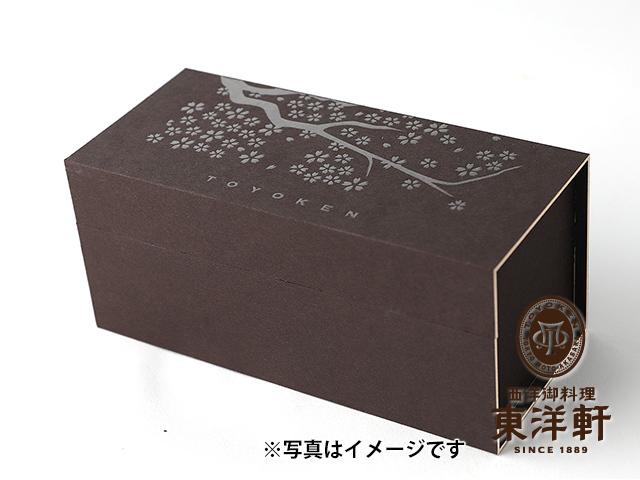 パウンドケーキ箱