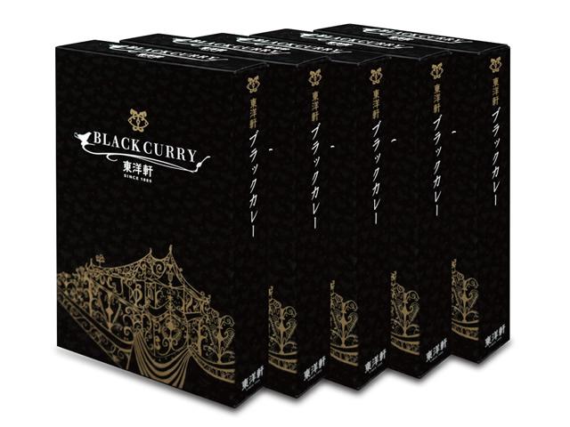 ブラックカレー5箱詰め合わせ