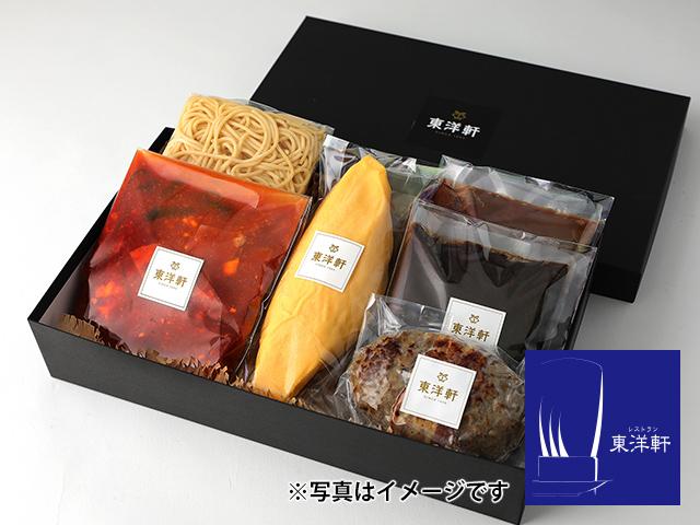 名古屋三越店 洋食詰合せ