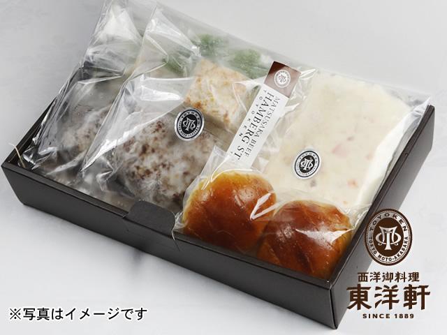 松阪牛ハンバーグギフトセットA