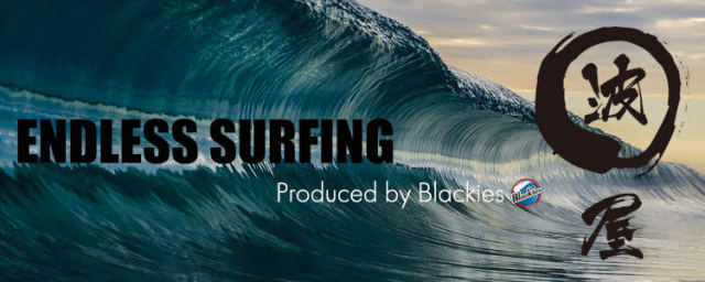 Endless Surfing Wake Surfing Blackies 波がなくても波乗り出来る。