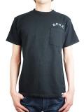 D.P.H.C S/S RANGER POCKET T-Shirt BLACK