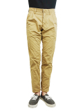 SEVESKIG NYLON EASY PANTS BEIGE