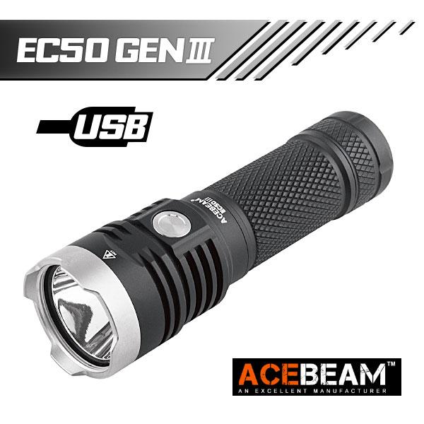 【ACEBEAM(エースビーム)】 EC50 GEN3/Cree(クリー) XLamp/XHP70.2 Max3850ルーメン/照射距離326M/26650バッテリー装着★閃光ハンドライト