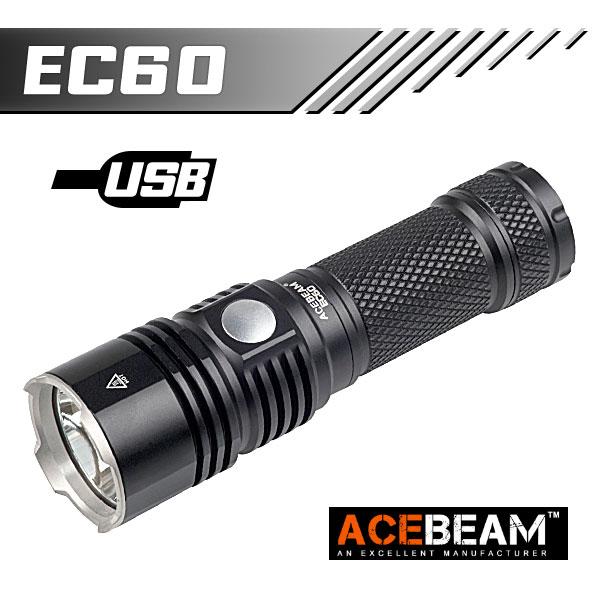 【ACEBEAM(エースビーム)】 EC60/Cree(クリー) XLamp/XHP35 HI Max2000ルーメン/照射距離603M/26650バッテリー装着★閃光ハンドライト