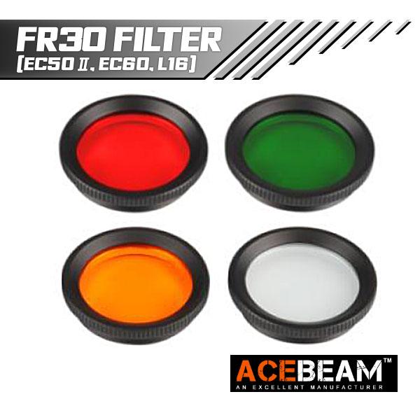 【ACEBEAM(エースビーム)】Fr30 /フィルター・ディフューザー(L16、EC50、EC60専用) 赤、緑、オレンジ、白ディフューザー★閃光ヘッドライト