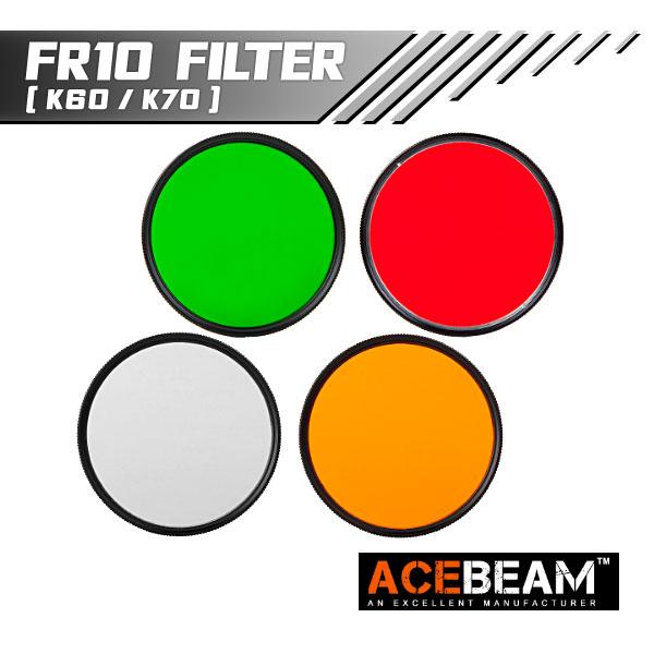 【ACEBEAM(エースビーム)】Fr10 /フィルター・ディフューザー(K70.K65専用) 赤、緑、白ディフューザー★閃光ヘッドライト