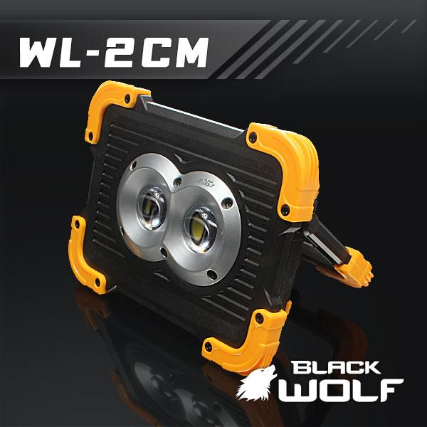 【BLACKWOLF(ブラックウルフ)】ワークライトWL-2CM LED(COB)20W/バッテリー内蔵(10500mAh)モバイルバッテリー機能付き