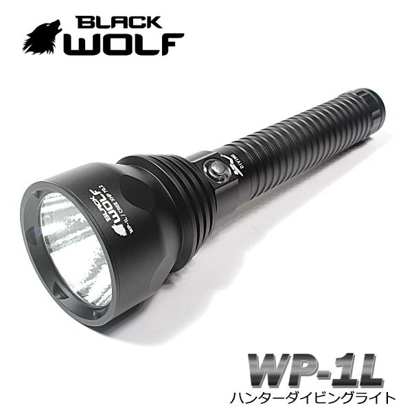 【BLACKWOLF(ブラックウルフ)】ハンディライト [リフレクタータイプ・SMO]WP-1L ダイビングライトIPX8 CreeXLamp XHP.2 LED(ホワイト)Max5000ルーメン リチウムイオン電池18650*2本/26650用 水中ライト、シュノーケリング、狩猟用、ハンター用