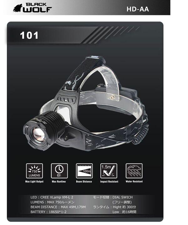 【BLACKWOLF(ブラックウルフ)】ヘッドライト101 ズームタイプ CreeXLampXM-L2 ★閃光ライト 米国 アメリカ