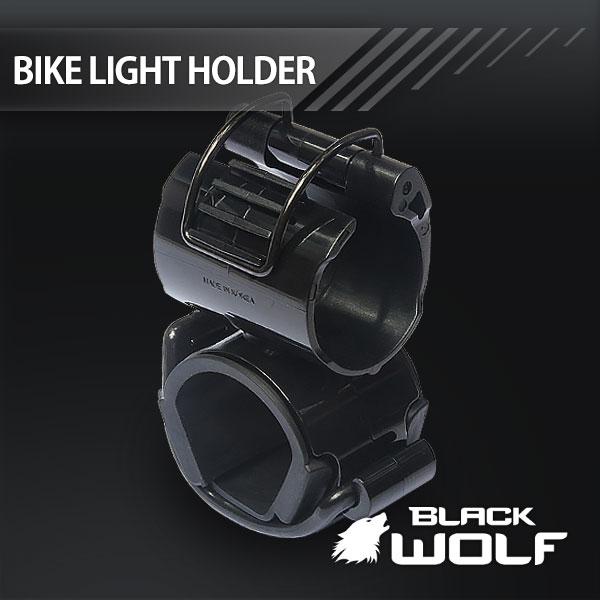 【BLACKWOLF(ブラックウルフ)】自転車ライトクリップホルダー固定力抜群[アクセサリー/自転車アクセサリー]★オリジナル設計