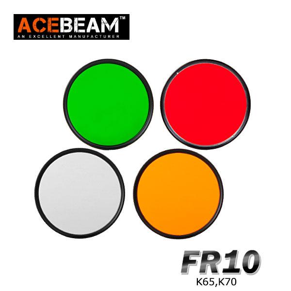 【ACEBEAM(エースビーム)】Fr10 /フィルター・ディフューザー(K70.K65専用) 赤、緑、白ディフューザー