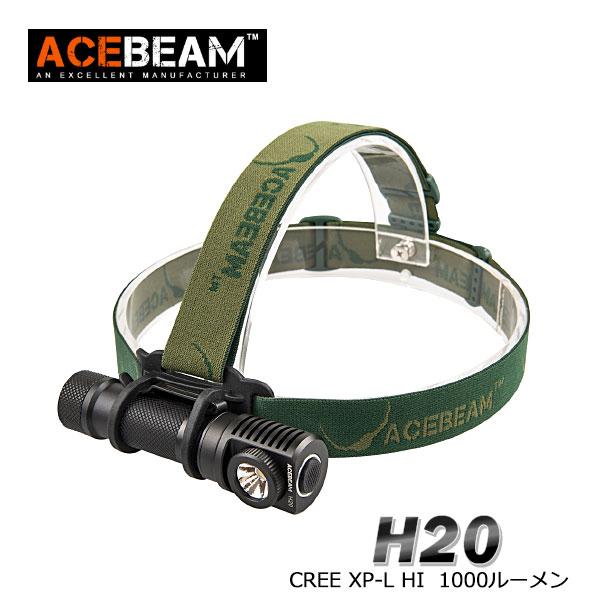 【ACEBEAM(エースビーム)】 H20 Cree(クリー)XLamp XP-L HI LED(色温度4000K)1000ルーメン/バッテリー別売★閃光ライト