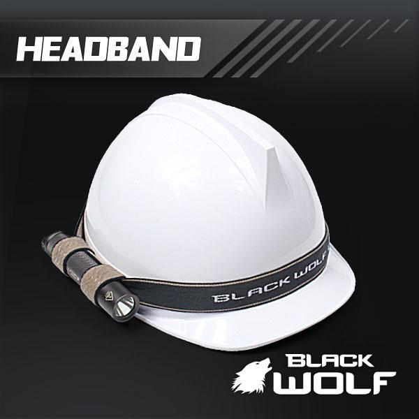 【BLACKWOLF(ブラックウルフ)】ヘッドバンド [アクセサリー/ライトアクセサリー]  ★滑り止めシリコン付、ライト固定2箇所