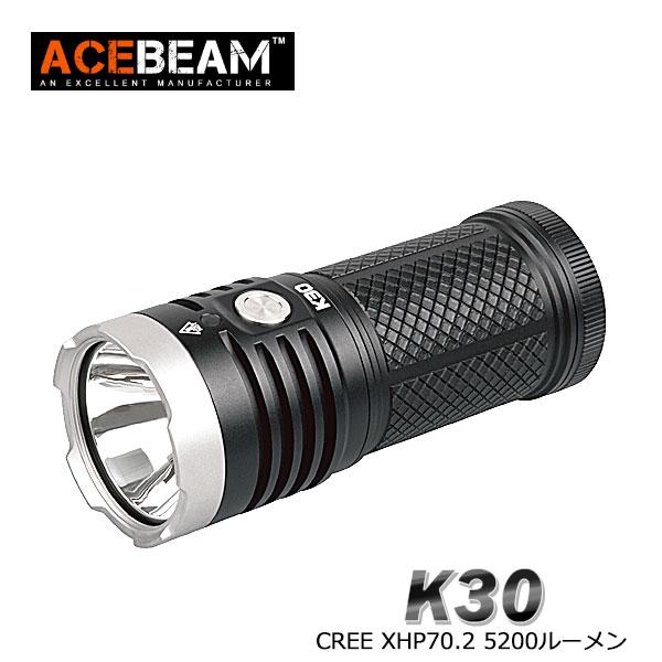 【ACEBEAM(エースビーム)】K30 / CREE XHP 70.2 LED Max5200ルーメン/照射距離374M