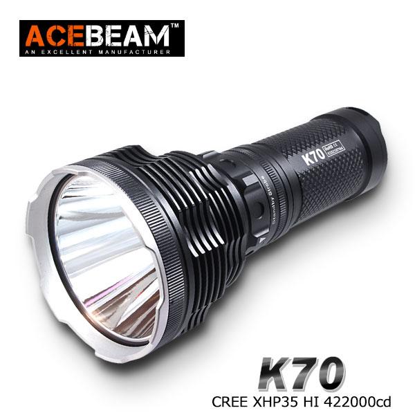 【ACEBEAM(エースビーム)】 K70 /Cree(クリー) XLamp/XHP35 HI Max2600ルーメン/照射距離1300M/バッテリー別売
