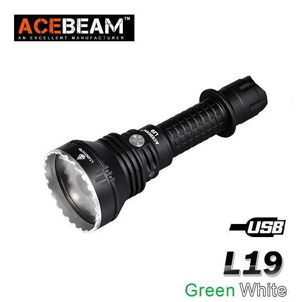 【ACEBEAM(エースビーム)】L19  /グリーン ホワイト Max1650ルーメン/照射距離1300M