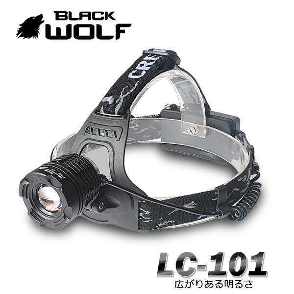 【BLACKWOLF(ブラックウルフ)】ヘッドライト101[18650用][ズームタイプ] Cree XLamp XM-L2 Max750ルーメン/モード切替 角度調整 フォーカスコントロール 軽量 ユニセックス /フィッシングライト 釣り 定位置照射 歩行照射 閃光ヘッドライト