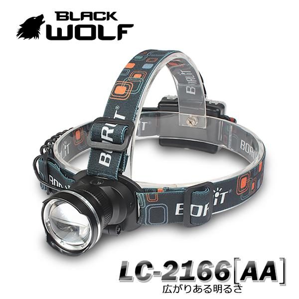 【BLACKWOLF(ブラックウルフ)】ヘッドライト LC-2166(単三電池用) Cree XLamp XM-L2(ホワイト)Max700ルーメン /モード切替 角度調整 フォーカスコントロール 軽量 ユニセックス /フィッシングライト 釣り 定位置照射 歩行照射